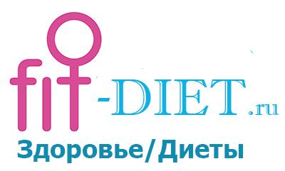 Fit-diet.ru